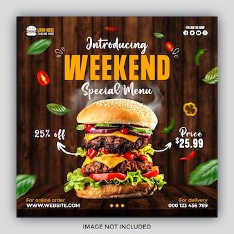 Post sui social media del miglior cibo per hamburger