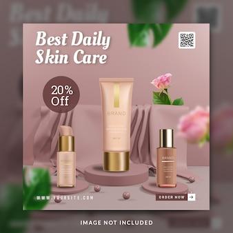 Il miglior modello di post o banner sui social media per la promozione quotidiana dei prodotti per la cura della pelle