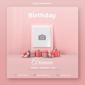 Modello di invito di compleanno con scatole regalo e spazio per foto, rendering 3d