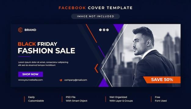 Modello di copertina di facebook e banner web di vendita di moda del black friday