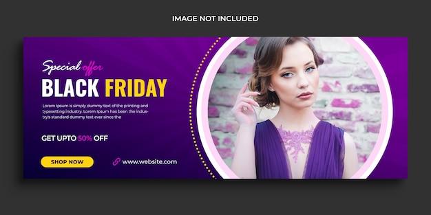 Copertina della timeline promozionale di facebook di vendita venerdì nero e modello di banner web