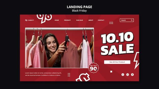 Modello di landing page di vendita del black friday