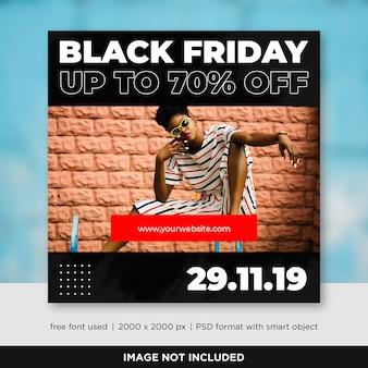 Modello sociale dell'insegna di media di vendita di black friday