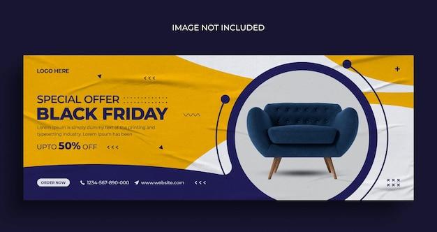 Vendita venerdì nero banner web instagram social media o modello di copertina di facebook
