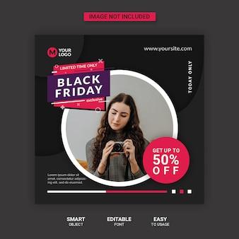 Modello di banner di social media venerdì nero