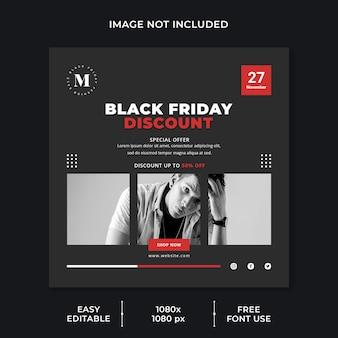 Modello di post sui social media del black friday