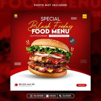 Modello di banner web post social media speciale hamburger venerdì nero