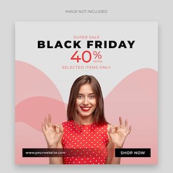 Modello di post sui social media di vendita super venerdì nero
