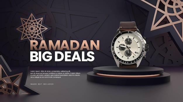 Modello di podio di vendita di ramadan in oro nero Psd Premium