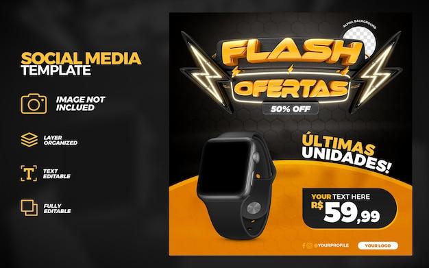Black social media flash offre promozione instagram post template 3d render