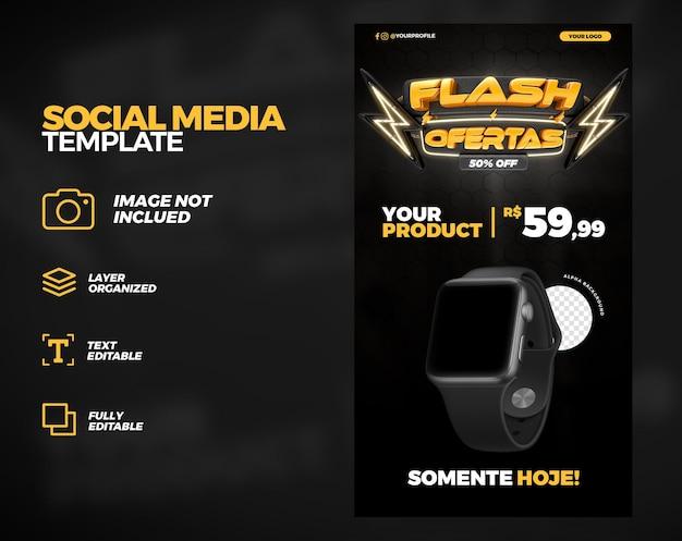Black social media flash offre promozione instagram stories template 3d render