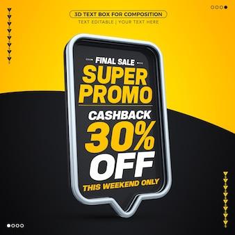 Black text box 3d super promo cashback con mockup di sconto