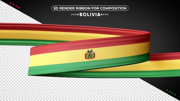 Bolivia 3d rendering nastro per la composizione