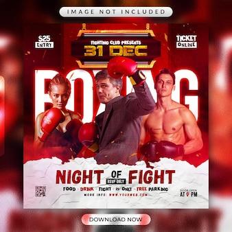 Volantino di boxe o modello di banner promozionale per social media