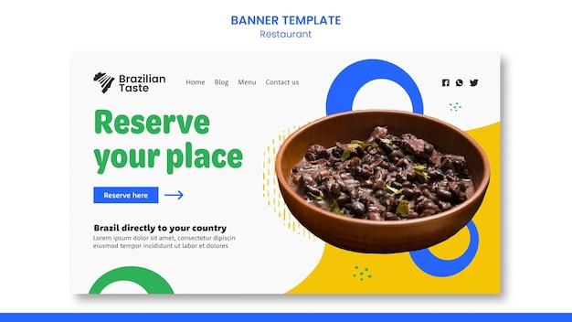 Modello di progettazione banner cibo brasiliano