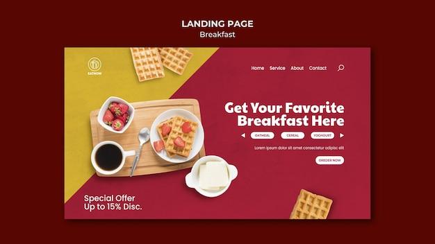 Pagina di destinazione della colazione