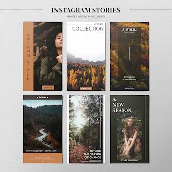 Modello di storia instagram marrone