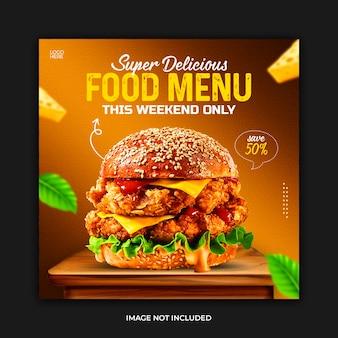 Modello di banner per social media menu di hamburger o fast food