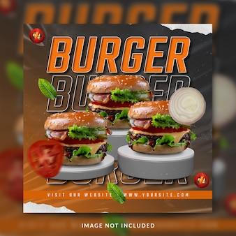Burger instagram e modello di post sui social media