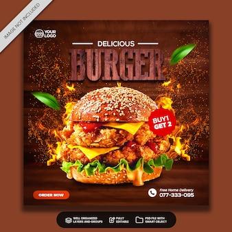 Modello di banner per la promozione del menu dell'hamburger