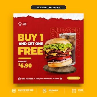 Modello di social media per la promozione del set di hamburger