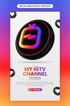 Promozione della pagina aziendale con rendering 3d icona instagram igtv per instagram e modello di storia dei social media