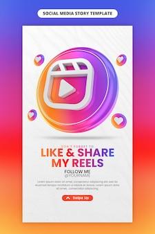 Promozione della pagina aziendale con l'icona di bobine di instagram rendering 3d per instagram e modello di storia dei social media