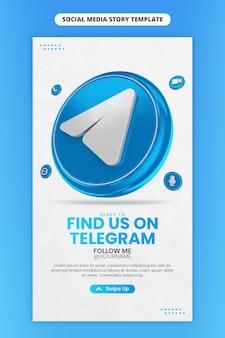 Promozione della pagina aziendale con l'icona del telegramma di rendering 3d per instagram e modello di storia dei social media