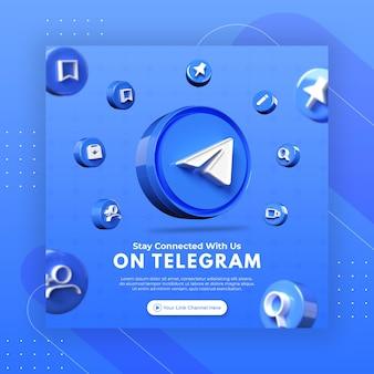 Promozione della pagina aziendale con il telegramma di rendering 3d per il modello di post di instagram