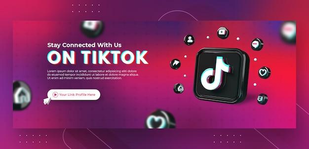 La promozione della pagina aziendale con 3d rende il logo tiktok per il modello di copertina di facebook