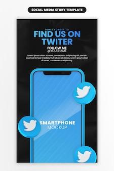 Promozione della pagina aziendale con smartphone per social media e modello di storia di instagram