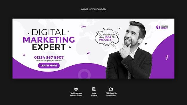 Promozione aziendale e design modello banner copertina facebook aziendale
