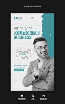 Promozione aziendale e design del modello di banner storia aziendale di instagram