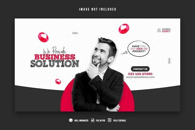 Modello di progettazione di banner web aziendale e promozione aziendale