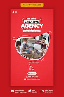 Promozione aziendale e modello di storia creativa di instagram