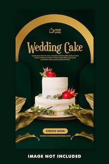 Cake social media instagram stories template per la promozione del ristorante