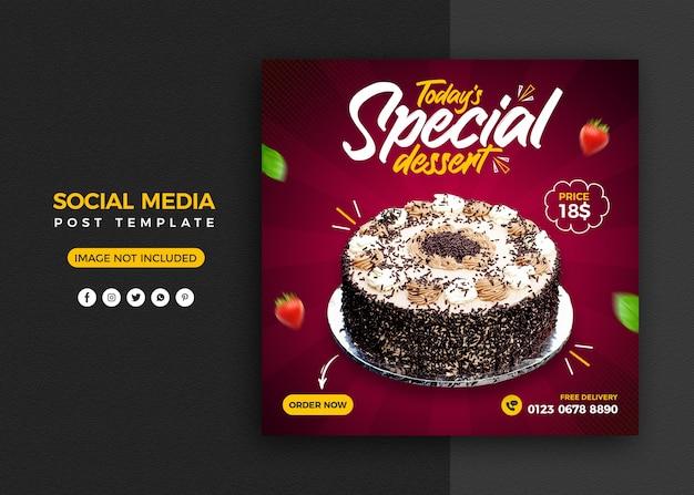 Torta di promozione sui social media e modello di progettazione di post banner instagram