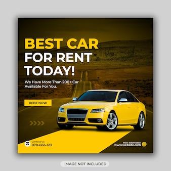 Banner quadrato di social media per la vendita di auto a noleggio o modello di progettazione di post di instagram