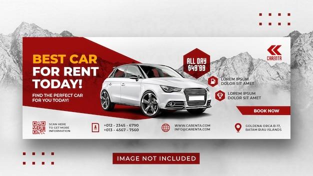 Modello di banner di copertina di facebook di social media di promozione del noleggio auto