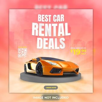 Social media di promozione del noleggio auto e modello di banner post instagram psd premium