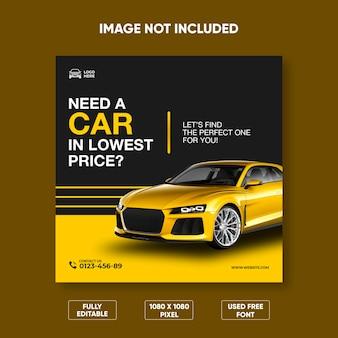 Modello di banner post instagram di promozione del noleggio auto sui social media psd premium