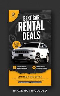 Modello di banner di storia di instagram di social media di promozione del noleggio auto