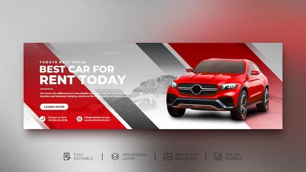 Sfondo del modello di banner web post di promozione del noleggio auto sui social media