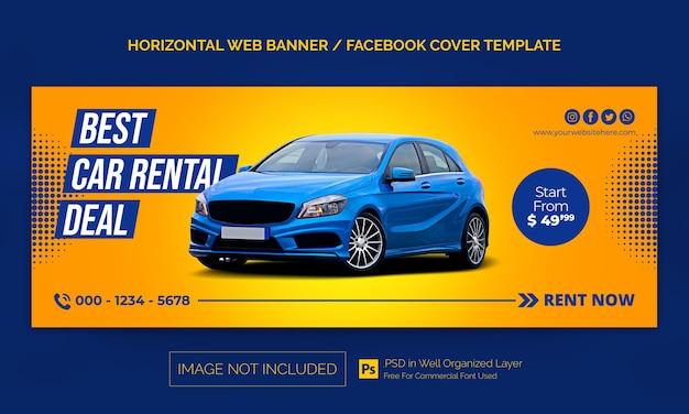 Banner orizzontale di vendita di noleggio auto o modello pubblicitario di copertina di facebook Psd Premium