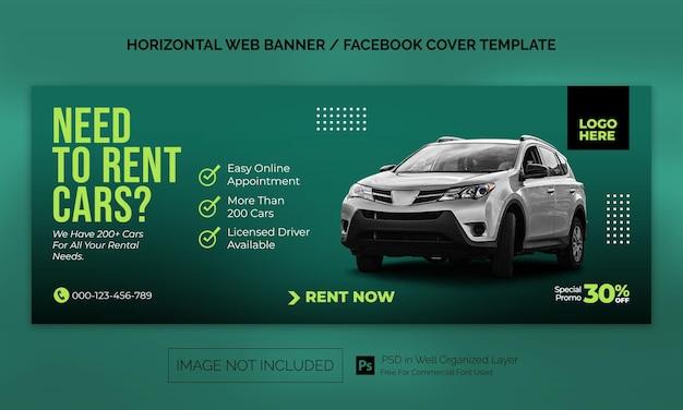 Banner orizzontale di vendita di noleggio auto o modello pubblicitario di copertina di facebook
