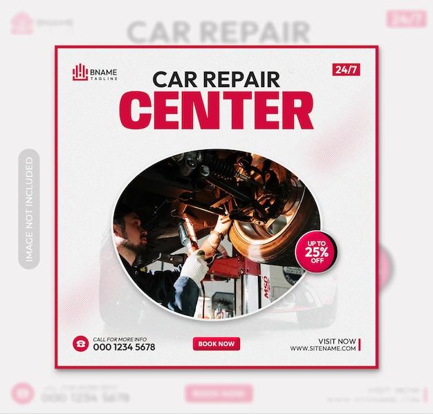 Volantino quadrato del centro di riparazione auto o modello di post sui social media di instagram