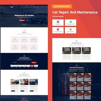 Modello web di riparazione auto