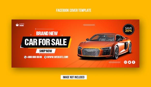 Modello di post sui social media di vendita di auto