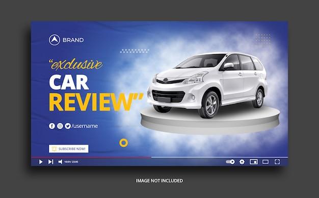 Modello di anteprima di youtube per la vendita di auto