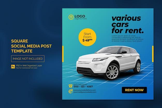 Car social media instagram post o square web banner advertising template